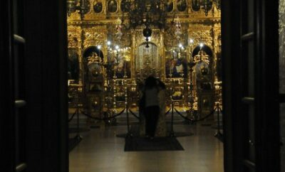 romania, Patriarchate of Romania's Cathedral