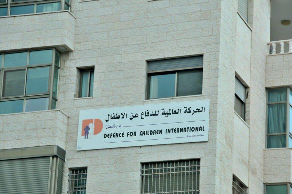 Defense for Children International in Ramallah, Palestine