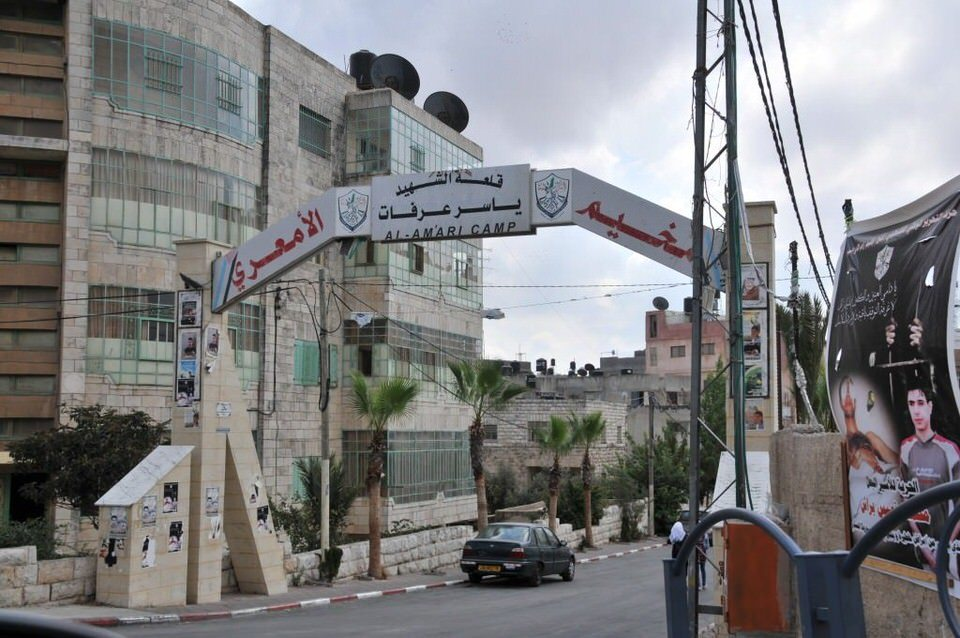 Al-Amari Refugee Camp in Ramallah Palestine
