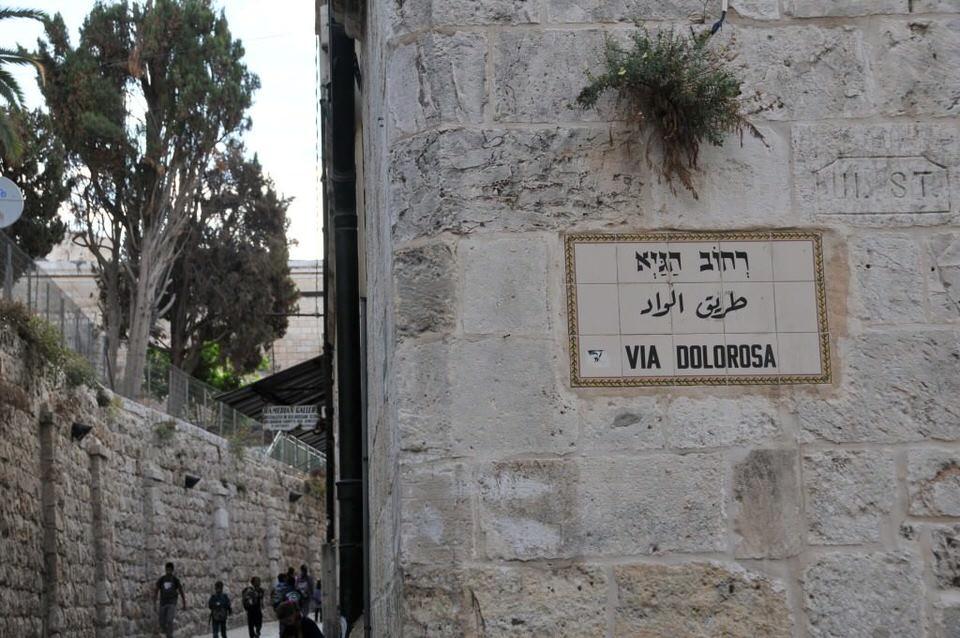 Best of Jerusalem, Best Places in Jerusalem