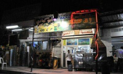 Evening Drive to Jericho, Palestine -