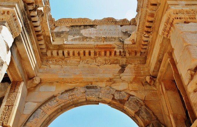 Ephesus, Turkey Ancient Site
