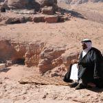 Guarding Petra